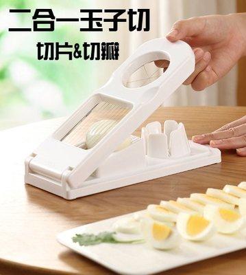 御膳坊二合一玉子切 玉子切 花式切蛋 蛋切片 切蛋器 蛋切器 花式切蛋【CF-02A-34638】