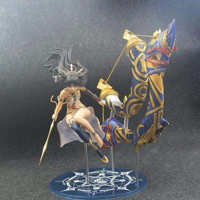 惠美玩品 現貨 Fate Grand Order Aniplex 公仔 1808 請選宅配或全家 伊修塔爾 伊絲塔 弓凜