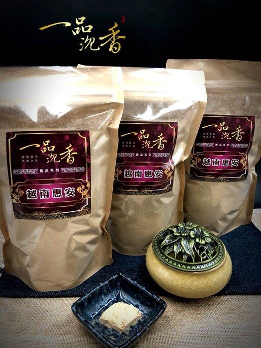 【一品沉香】「惠安產區」沉香粉3000克 送精品冰裂爐
