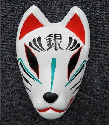 hello小店-純手繪 日式和風 貓咪老師夏目友人帳藍色 狐貍石膏全臉面具cos#面具#萬聖節面具#