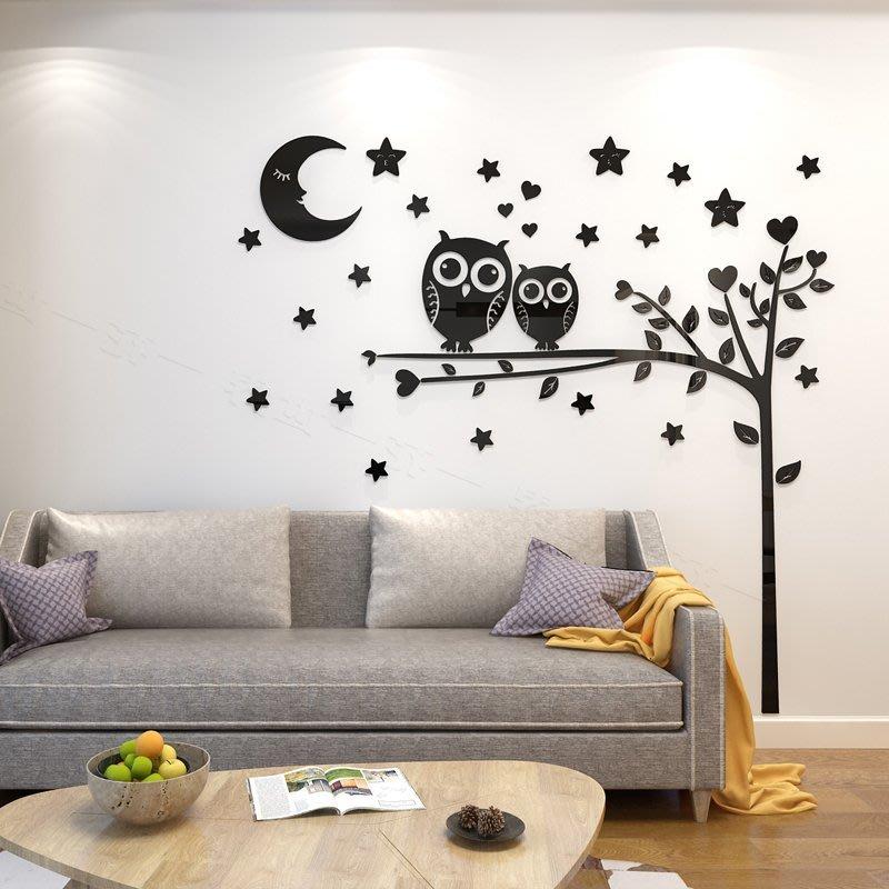 壁貼 墻貼創意星星3d立體墻新品貼小動物客廳沙發臥室幼兒新園兒童房墻面裝飾D02B2