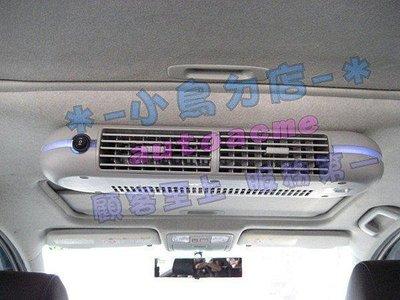 (小鳥的店)豐田 WISH 專用 空氣循環機 中央空調輔助系統,正廠套件,各式休旅車均可安裝 toyota