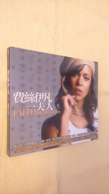 電影狂客/正版CD費絲伊凡/一夫人專輯Faith Evans The First Lady