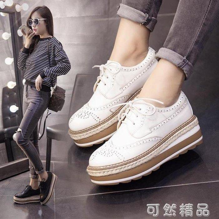 厚底鞋 鬆糕鞋女厚底新款秋季百搭韓版鬆糕底學生單鞋英倫時尚女鞋潮