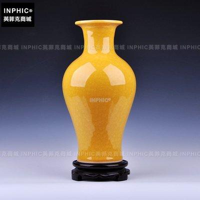 INPHIC-景德鎮陶瓷器 高檔仿古官窯冰片裂紋釉賞瓶 家居裝飾工藝品擺件_S2540C