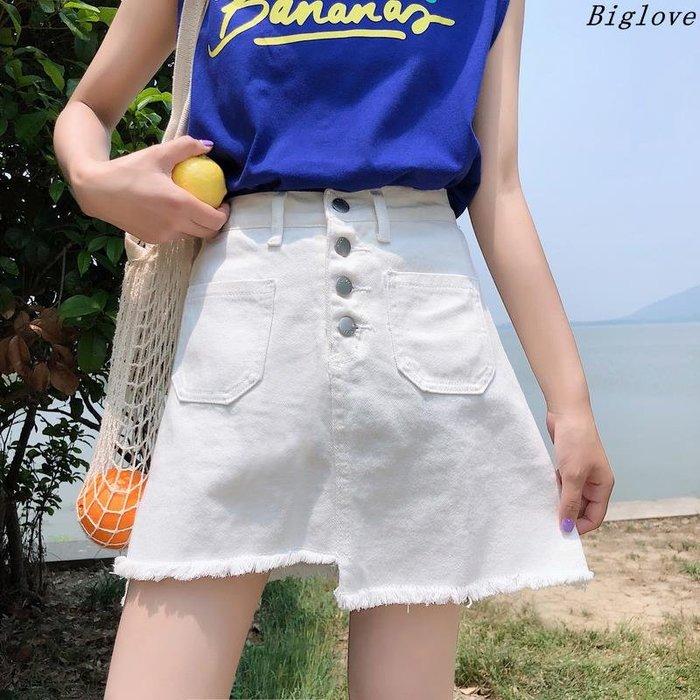 春季女裝新款韓版A字高腰半身短裙學生顯瘦不規則毛邊白色牛仔裙
