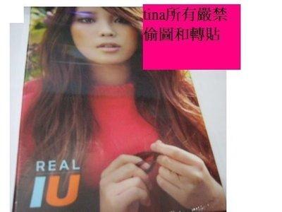 Dream High」IU Mini Album Vol. 3-Real韓國原版第三張迷你專輯普通版全新現貨下標即售MB