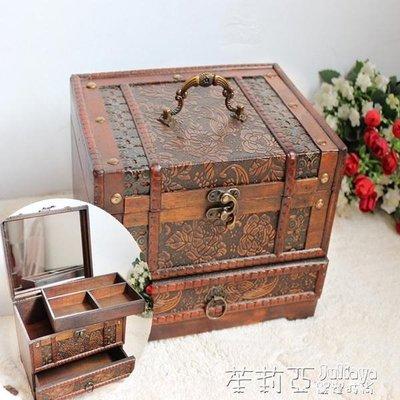 中式仿古木制多層帶鏡子首飾盒木質復古梳妝盒古典收納化妝盒