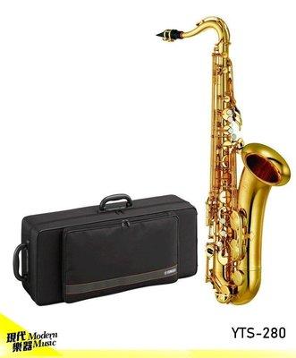 【現代樂器】24期0利率!YAMAHA YTS-280 ID 次中音薩克斯風Tenor Sax 公司貨保固YTS280