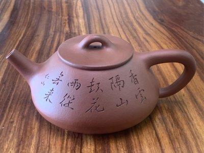 邑鳴軒早期石瓢壺