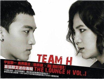 *TEAM H[張根碩X BIG BROTHER]/The Lounge H Vol.1~CD+DVD