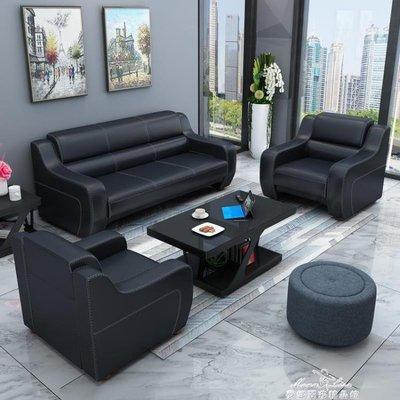 辦公沙發簡約現代三人位辦公傢俱商務會客接待辦公室沙發組合