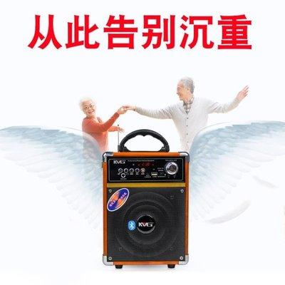 紅日A6-6便攜式手提藍牙音響唱歌廣場舞音響戶外插卡移動充電音箱