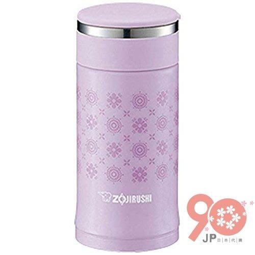 【90JP日本代購】ZOJIRUSHI象印 SM-ED20 迷你型可分解杯蓋不鏽鋼真空保溫杯 200M粉紫色