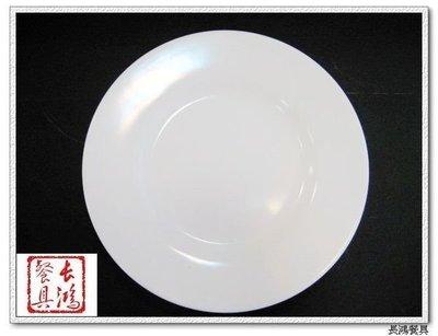 *~長鴻餐具~*美耐皿BA肉盤~破盤價...