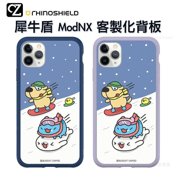 犀牛盾 貓貓蟲咖波 Mod NX 客製化透明背板 i11 Pro ixs max ixr ix i8 i7 滑雪趣