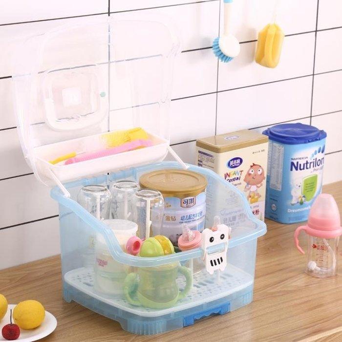 奶瓶收納盒 寶寶奶瓶收納箱盒大號便攜式嬰兒餐具儲存盒帶蓋防塵瀝水晾干架子 LP