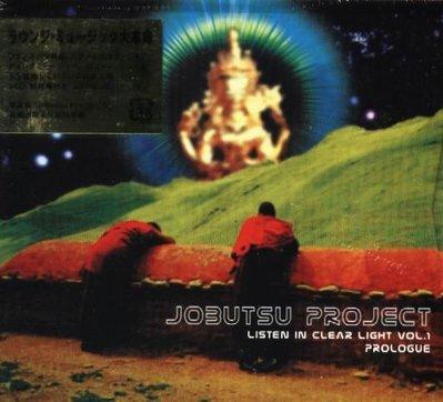 K - JOBUTSU PROJECT LISTEN IN CLEAR LIGHT Vol.1 日版 2CD NEW
