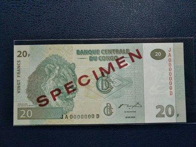 古泉寳堂剛果 紙幣 2003版 20法郎 樣票樣鈔 SPECIMEN