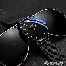 【栗家生活】新概念超薄手表男學生韓版簡約潮流休閒防水時尚新款-97814