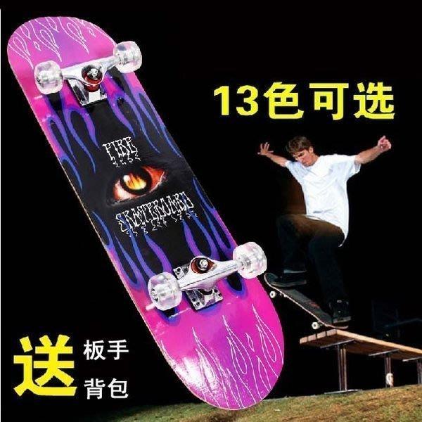 【優上精品】人氣 滑板 四輪 成人 公路 雙翹 滑板 兒童 四輪 滑板 送包(Z-P3257)