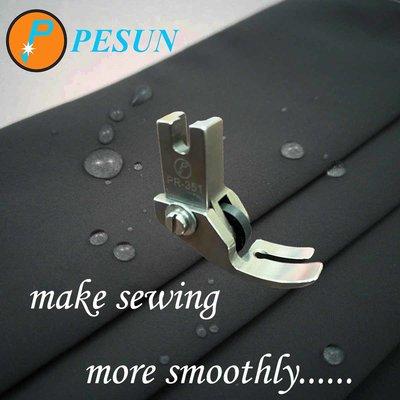 PR-351 工業用 仿工業用 縫紉機 平車 滾輪壓腳 防水布,薄皮革,雨傘布 PESUN