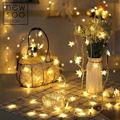 星星燈串少女心網紅房間布置led彩燈閃燈串燈滿天星臥室裝飾尾牙