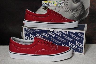 哈囉 ^^ 你好!  VANS x UNDERCOVER OG ERA LX 日本 聯名 帆布鞋 VN0A3CXNNTL