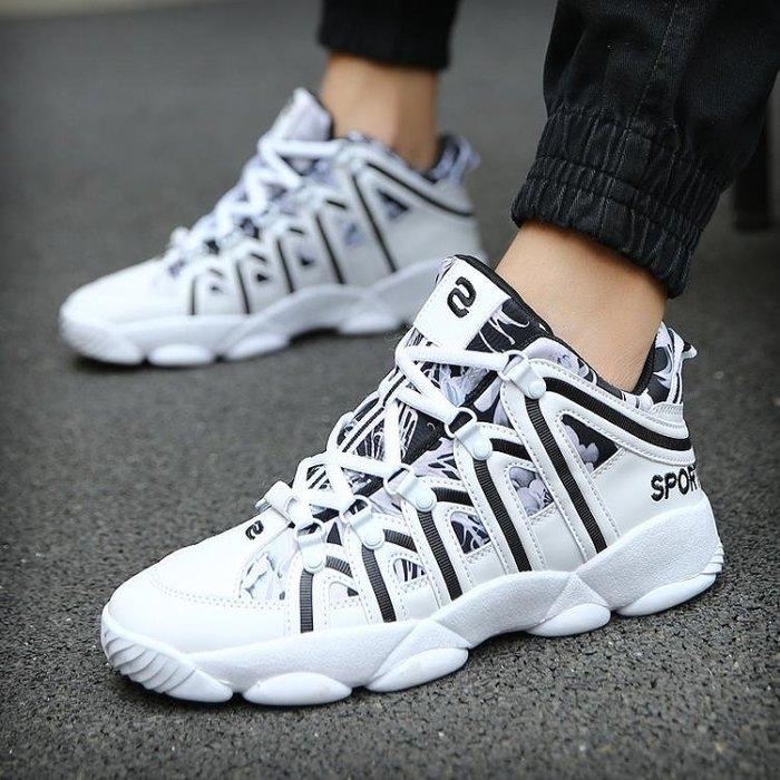 運動鞋春夏季正韓男鞋子女青少年籃球鞋情侶運動跑步鞋大童鞋大學生百搭