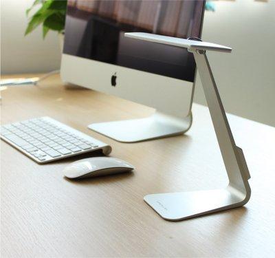 創意超薄折疊LED檯燈 觸摸式USB充...