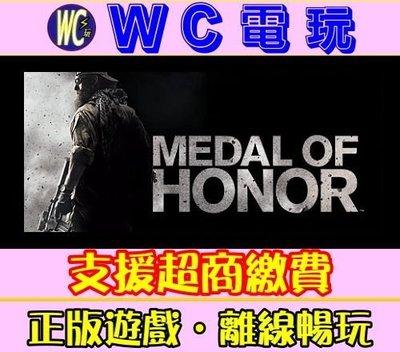 【WC電玩】PC 榮譽勳章 中文版 Medal of Honor STEAM離線版