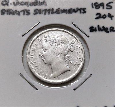 稀少 年份 1895 年 英屬 海峽殖民地 帝國 維多利亞 女王 20 仙 Cents 銀幣 原光 美品