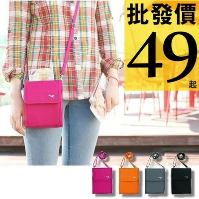 韓國 隨身包 斜背包 飛機 多功能 護照包 護照夾 旅行皮夾 收納包 收納袋 旅遊收納 證件包 行李箱內衣【RB324】
