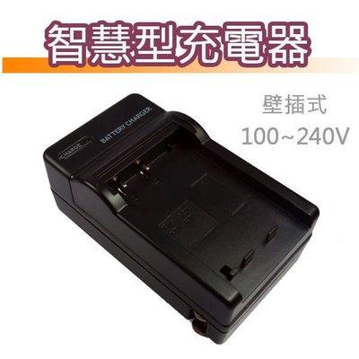 SAMSUNG SLB-1137D充電器 座充 NV30 40 100HD NV100 103 106 【AFCA39】 台北市