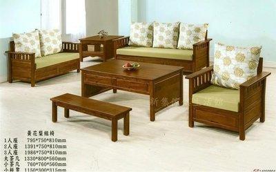 【新集傢俱】柯林登黃花梨現代1+2+3實木木板組椅/木組椅/木沙發1514-1012