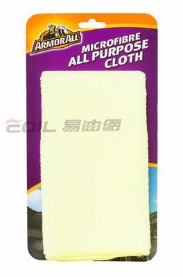 【易油網】ARMORALL 超細纖維多功能毛巾 吸水布 清潔 RAINX AQUAPEL #00172