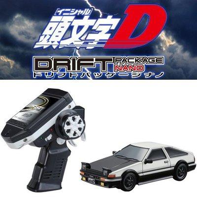 迷你遙控車 甩尾 爆音閃光 (AE86) 頭文字D TAKARA TOMY Drift Package Nano 白/黑