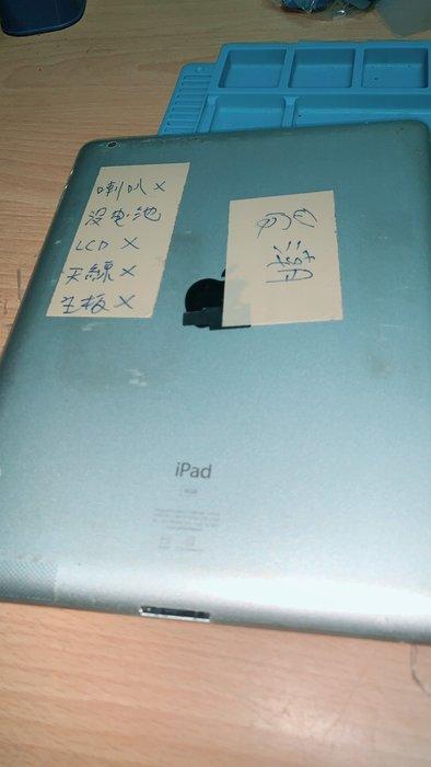 【手機寶藏點】IPAD2 A1395 16G IPAD3 A1416 32G 鎖ID無法使用 歡迎貨到付款 聖P23