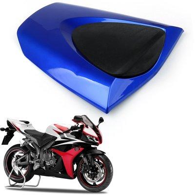 《極限超快感!!》Honda CBR600RR CBR 600 RR 2007-2012 單座蓋(藍)