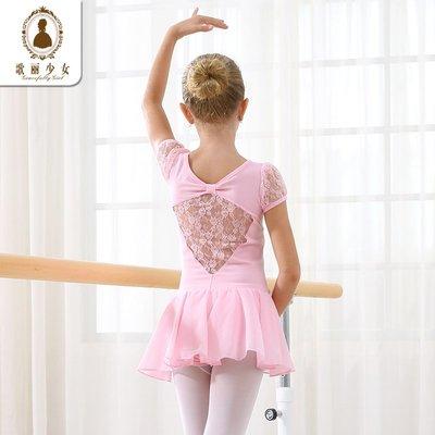 衣萊時尚-兒童舞蹈服女童春夏季幼兒園芭...