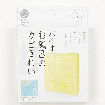 日本製Bio 微生物科技浴室廁所長效防...