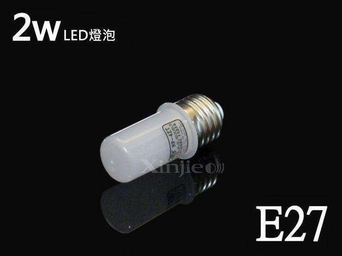 《宇捷》【H11黃】自由之光 E27 2W LED電燈泡 黃光 約3500K 節能燈 崁燈 壁燈2W