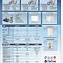 電話總機專業網....東訊DX/SD-616A+新款5台10鍵免持對講顯示話機+安裝設定服務