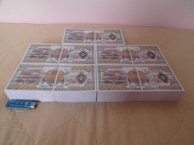 [大頭甘麻店]5手3000萬美金紙錢(有版.旨.令)市面金額最大環保金紙5手$2000元陰,陽皆通用