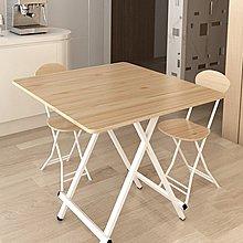 家具 家用折疊桌餐桌四人吃飯桌子正方形飯桌出租房小戶型簡易家用餐桌 優品百貨