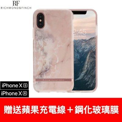 現貨 Richmond Finch蘋果iPhone Xs Max / Xs / X / Xr RF手機殼 大理石造型殼