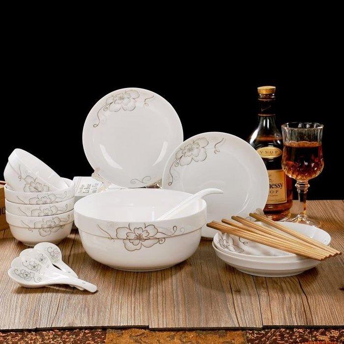 健康環保 景德鎮陶瓷餐具碗碟套裝 家用吃飯碗筷套裝大湯碗盤碟子