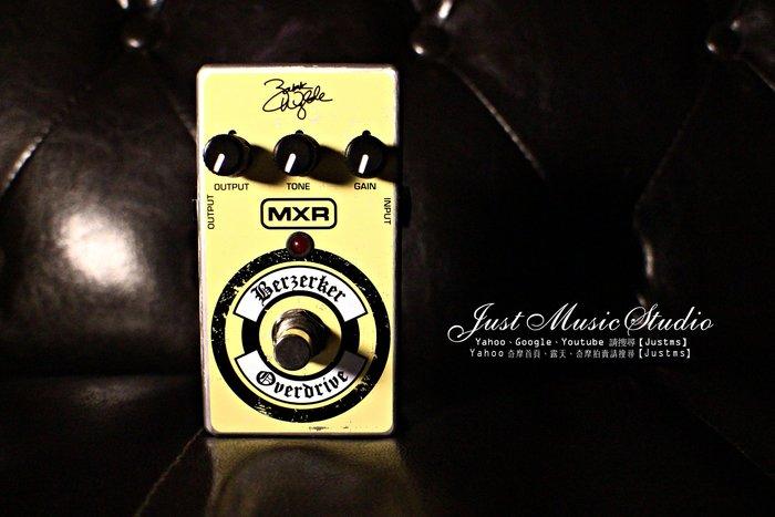 【JustMS 樂器精品】全新 MXR ZW44 Berzerker Overdrive ZW簽名 破音效果器!最新款!