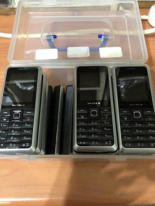 東訊 TECOM DMP330 WiFi SIP IP Phone WiFi/VoIP/GSM 無線網路電話機 一批