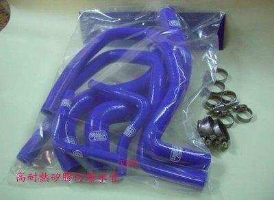 矽膠強化水管 矽膠水管PREMIO.WISH.CLOT PLUS.SAVRIN 2.0/2.4